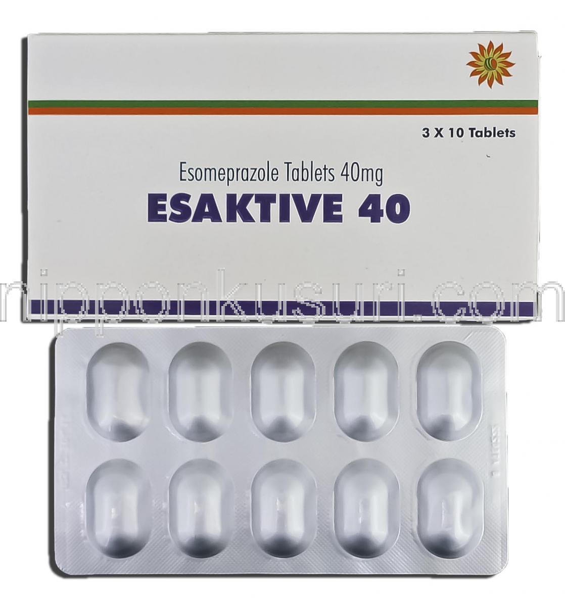 エソメプラゾール 通販